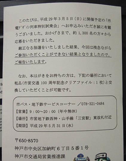 DSCN0970-540.jpg